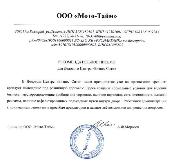 Почтовый адрес письмо путину